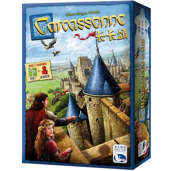 卡卡颂 Carcassonne